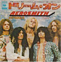 Cover Aerosmith - Dream On