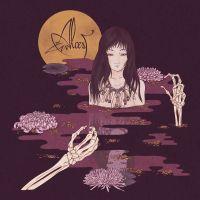 Cover Alcest - Kodama