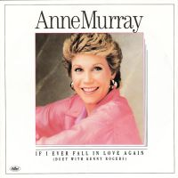 Cover Anne Murray & Kenny Rogers - If I Ever Fall In Love Again