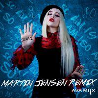 Cover Ava Max - So Am I