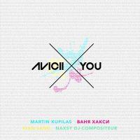 Cover Avicii - X You