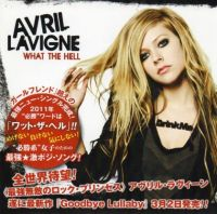 Cover Avril Lavigne - What The Hell