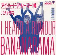 Cover Bananarama - I Heard A Rumour