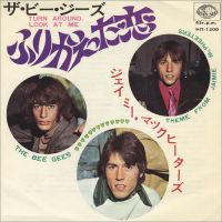 Cover Barry Gibb and The Bee Gees - Turn Around, Look At Me