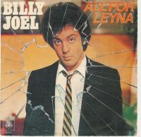 Cover Billy Joel - All For Leyna