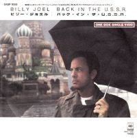 Cover Billy Joel - Back In The USSR