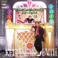 Cover Billy Joel - Keeping The Faith
