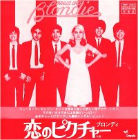 Cover Blondie - Picture This