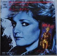 Cover Bonnie Tyler - Here She Comes