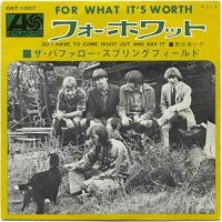 Cover Buffalo Springfield - For What It's Worth