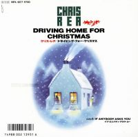 Cover Chris Rea - Driving Home For Christmas
