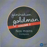 Cover Collégiale - Nos mains