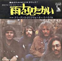Cover Creedence Clearwater Revival - Have You Ever Seen The Rain