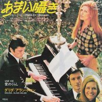 Cover Dalida & Alain Delon - Paroles... paroles...
