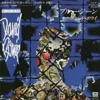 Cover David Bowie - Blue Jean