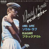 Cover David Bowie - Soul Love (Live)