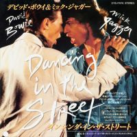 Cover David Bowie and Mick Jagger - Dancing In The Street