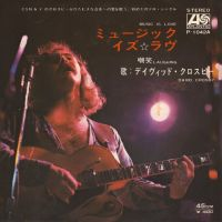 Cover David Crosby - Music Is Love
