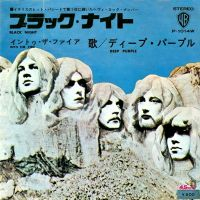 Cover Deep Purple - Black Night