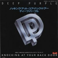 Cover Deep Purple - Knocking At Your Back Door