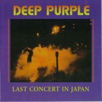 Cover Deep Purple - Last Concert In Japan