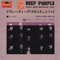 Cover Deep Purple - River Deep - Mountain High