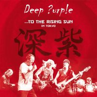 Cover Deep Purple - ...To The Rising Sun In Tokyo