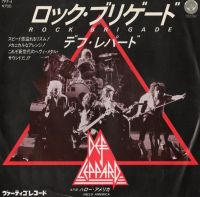 Cover Def Leppard - Rock Brigade