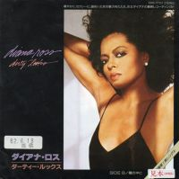 Cover Diana Ross - Dirty Looks