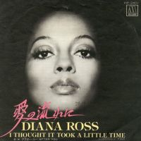 Cover Diana Ross - I Thought It Took A Little Time (But Today I Fell In Love)