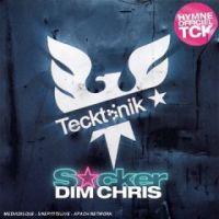 Cover Dim Chris - Sucker