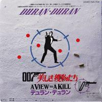 Cover Duran Duran - A View To A Kill