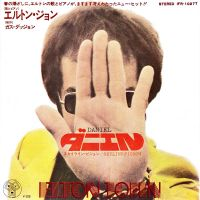 Cover Elton John - Daniel