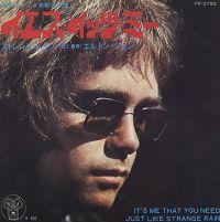 Cover Elton John - It's Me That You Need