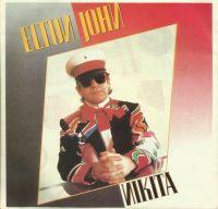 Cover Elton John - Nikita