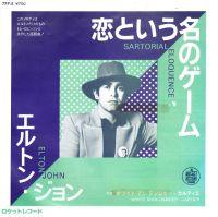 Cover Elton John - Sartorial Eloquence