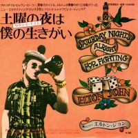 Cover Elton John - Saturday Night's Alright For Fighting