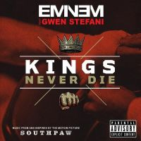 Cover Eminem feat. Gwen Stefani - Kings Never Die