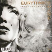 Cover Eurythmics - Shame