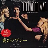 Cover Fleetwood Mac - Gypsy