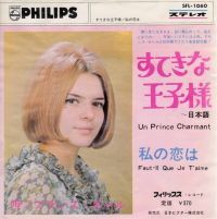 Cover France Gall - Un prince charmant