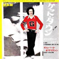 Cover Gilbert O'Sullivan - Get Down