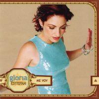 Cover Gloria Estefan - Me voy