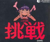 Cover Gorillaz - Dare