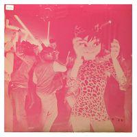 Cover Gorillaz feat. Peven Everett - Strobelite