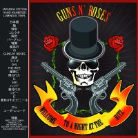 Cover Guns N' Roses - Welcome To A Night At The Ritz