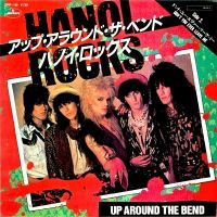 Cover Hanoi Rocks - Up Around The Bend