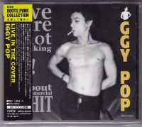 Cover Iggy Pop - We Are Not Talking About Commercial Shit