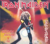 Cover Iron Maiden - Maiden Japan