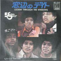 Cover Jackson 5 - Lookin' Through The Windows